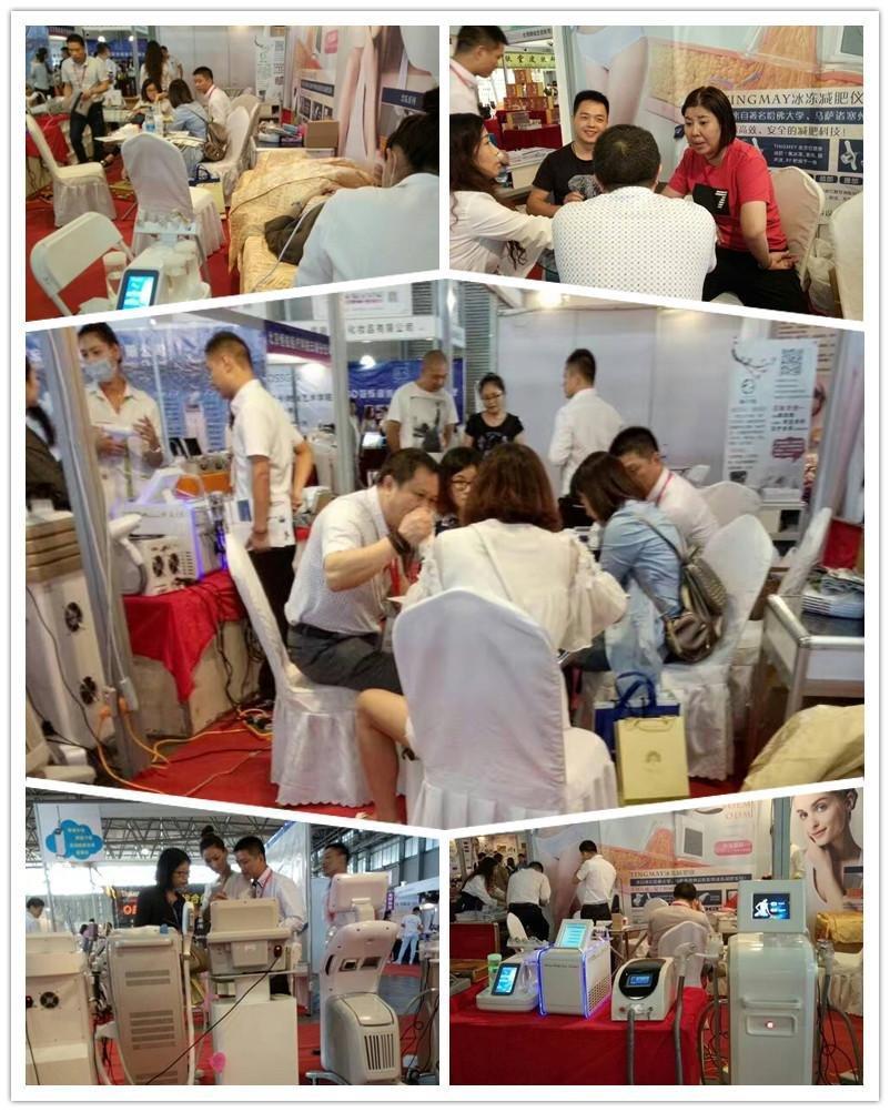 Cosmoprof HongKong Exhibition -  11/16-11/18 2016