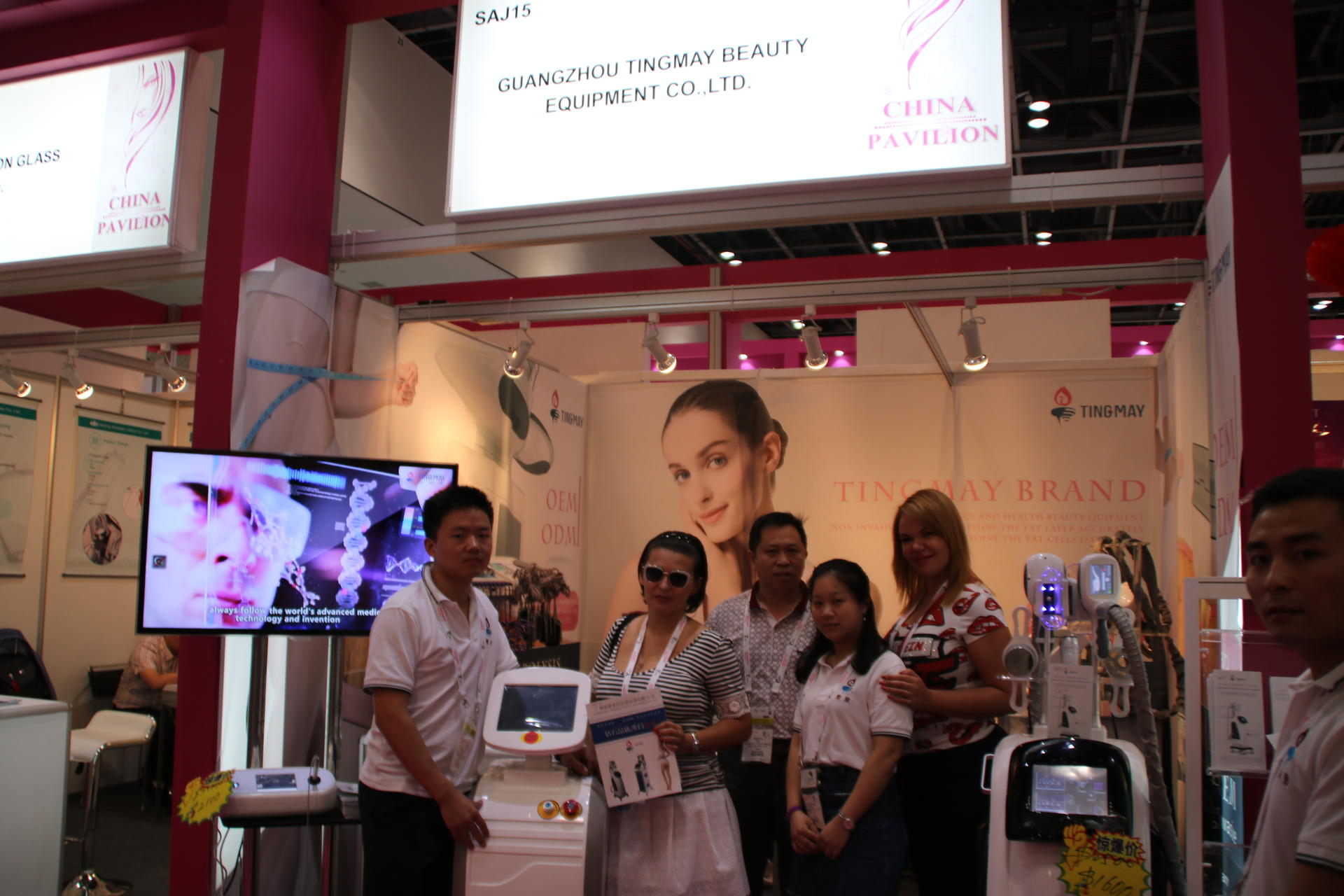 Beautyworld Middle East- 5/15-5/17 2016